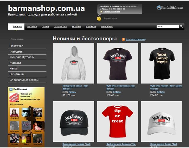 Сайты Дешевых Интернет Магазинов Одежды