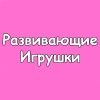 razvitie-co-ua-logo-internet-magazin.png