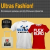 ultras-fashion-com-logo-internet-magazin.png